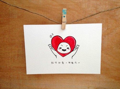 水彩手绘明信片-大心女孩