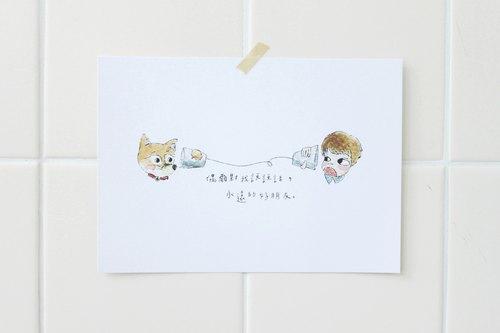 明信片- 给流浪动物(柴柴传话筒)