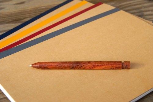 花梨木原木笔(自动铅笔)