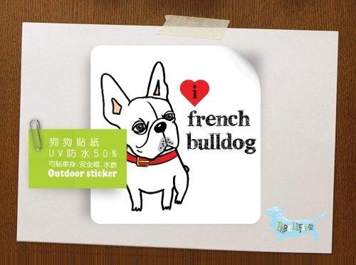 PL插畫設計-防水狗狗貼紙-法國鬥牛犬