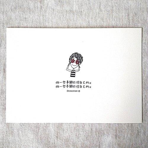 萬用明信片-A140