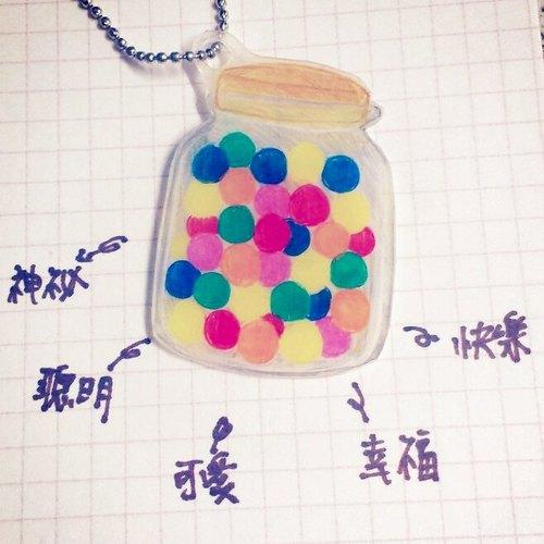 糖果怎么折图片步骤