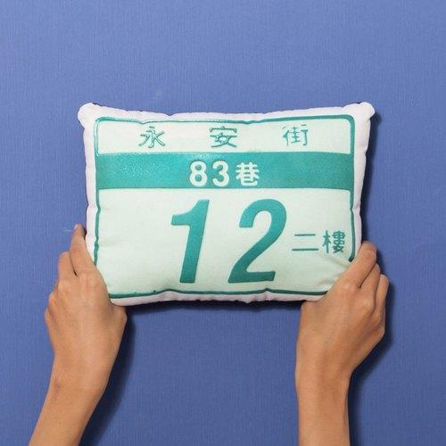 可客制化 超商取货 手工制作 台湾出品 原创商品 《funprint 门牌车牌