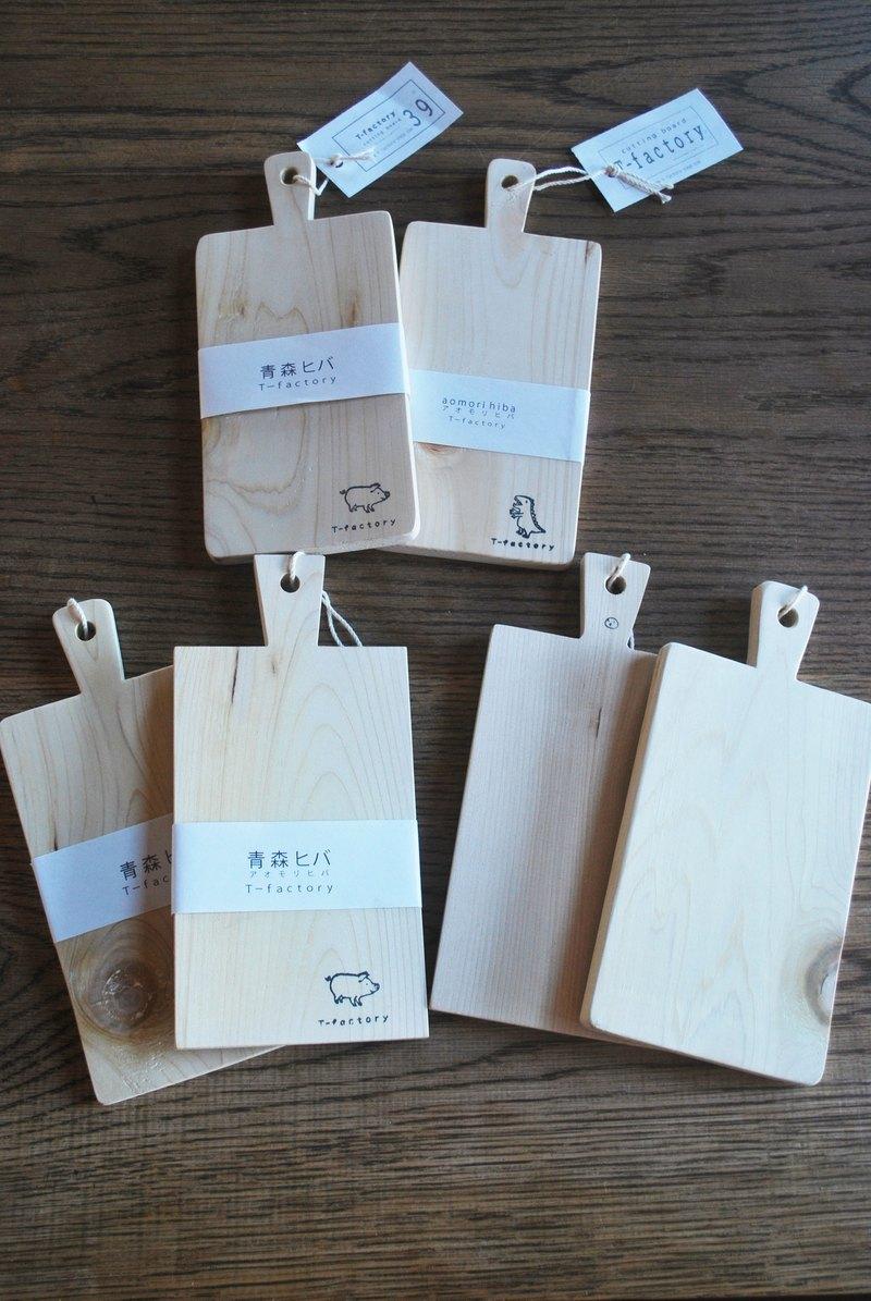 hiba cutting board mini japant factory pinkoi. Black Bedroom Furniture Sets. Home Design Ideas