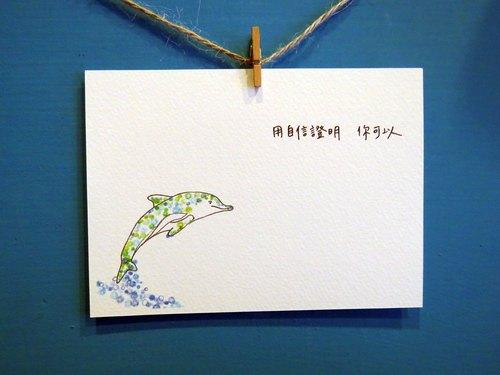 动物/ 海豚/ 手绘 /卡片 明信片 - 设计师 一把葱 室