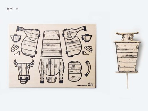 junkwood 木板拼图