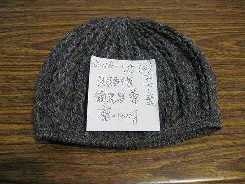 *手工编织* 简单包头帽(不垂坠的贝蕾)