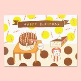 生日快樂明信片
