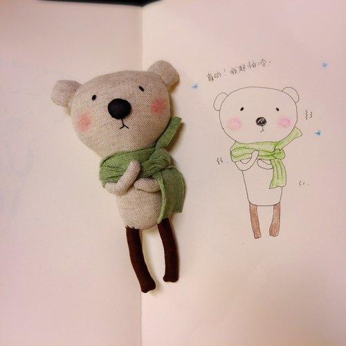 小熊娃娃简笔画