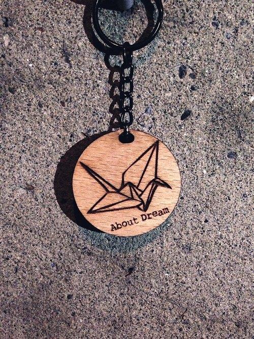 【摺紙設計款-千羽鶴】山毛櫸木設計款鑰匙圈