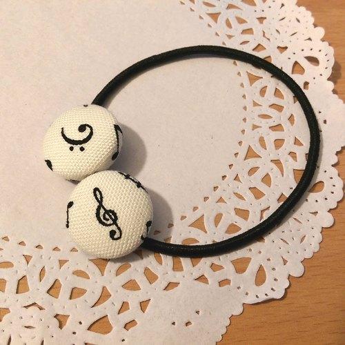 【高低音譜記號包釦髮束】音樂 樂器 音符 五線譜 鋼琴 鍵盤 手創 日本棉布 手創 客製化 訂做《米思熊》情人節禮物