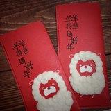 //羊羊得意過好年// 手作紅包袋。3入裝