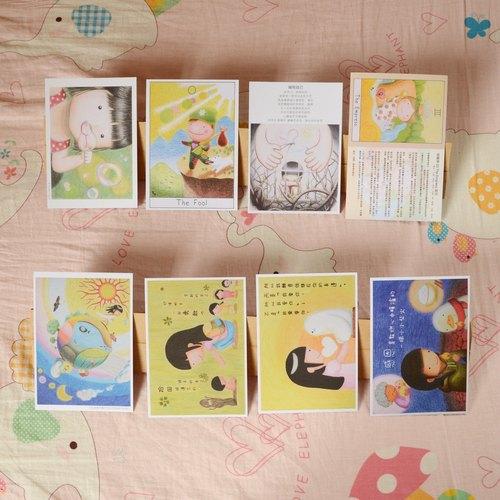 手绘明信片套组(8入)