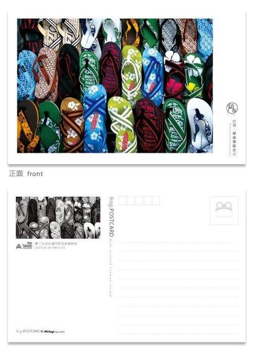 台灣‧單車環島旅行明信片 美的角落系列 - 墾丁大街店家門前的拖鞋