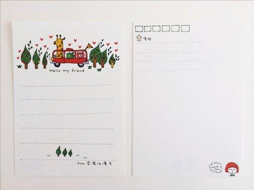 思乐冰手绘明信片 - 思乐冰与好朋友