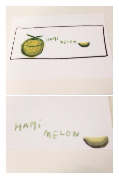 哈哈哈蜜瓜笑朋友_明信片