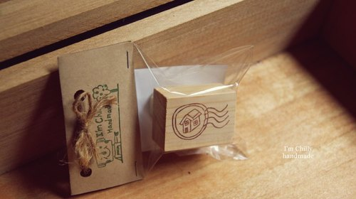 小木块章系列:房子邮戳
