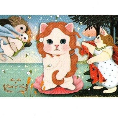 JETOY,Choo Choo 甜蜜貓第二代明信片_Venus (J1407109)