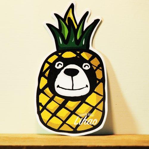 防水手帳貼紙 - 梨熊好水果造型貼紙(鳳梨熊)Pineapple