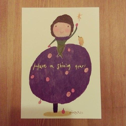 Have a shining year-明信片
