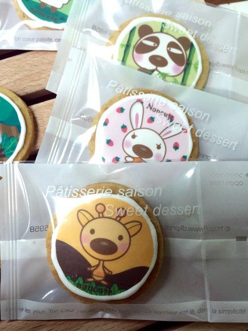 可爱动物系列- 图案q饼乾 (小圆片) 15入盒装-可挑款《bravemommy我们