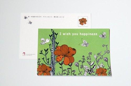 【情人節卡片】I wish you happiness 明信片/卡片/萬用卡-草線色