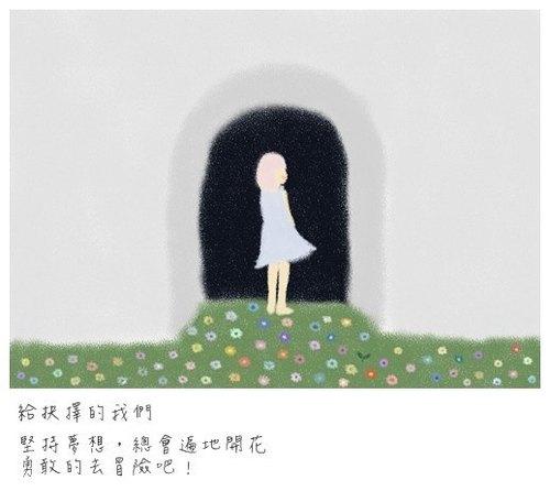 Blossom 明信片
