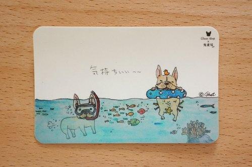 斗犬是全世界最幽默可爱的动物