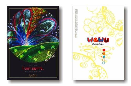WaWu 扎根於地球的星光 /手繪 /自製明信片 /限量手工卡