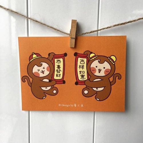 《藝之魚》吉祥如意 恭喜發財 賀年卡 卡片 明信片 --CM0017
