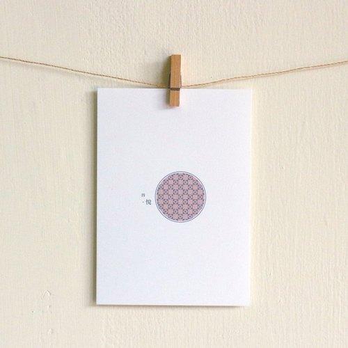 温暖的质感数字纪念卡片 / 调皮小星星 / 四.悦图片