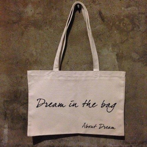 帶著夢想走【Dream ih the bag】(單面)