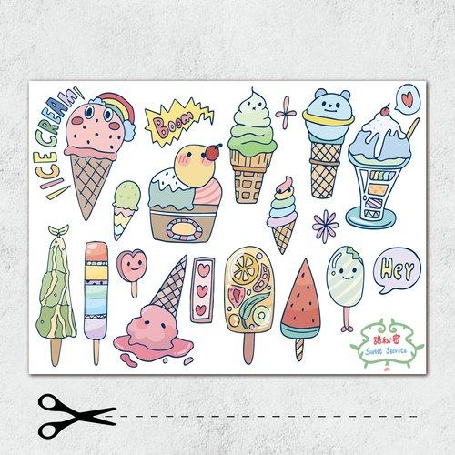 消暑冰淇淋/自己剪贴纸