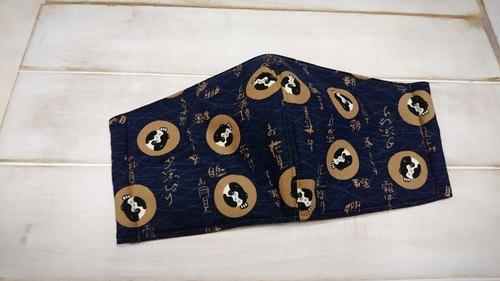 日本风可爱河豚棉质口罩(大) - 艾莉丝handmade