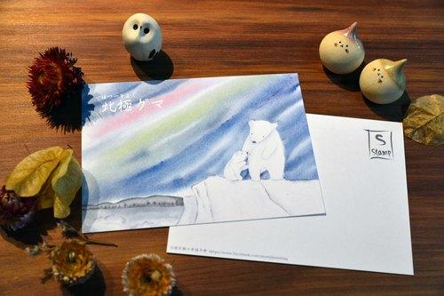 手绘水彩明信片-北极熊の天空