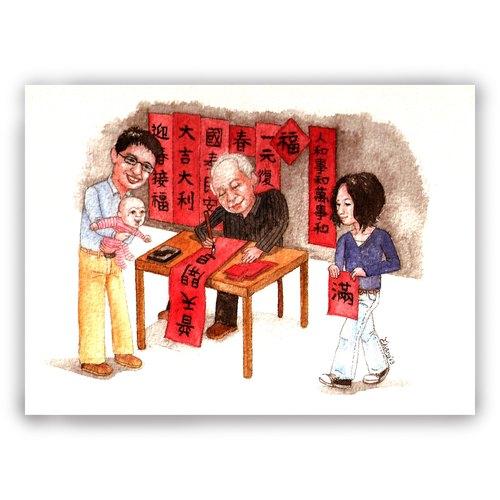 [新年]手绘插画万用卡/卡片/明信片/插画卡/贺年卡--新春 春节 过年