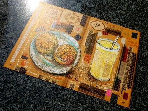 LKK pragmatic ※ 鹹酥餅 + 冰豆漿 明信片