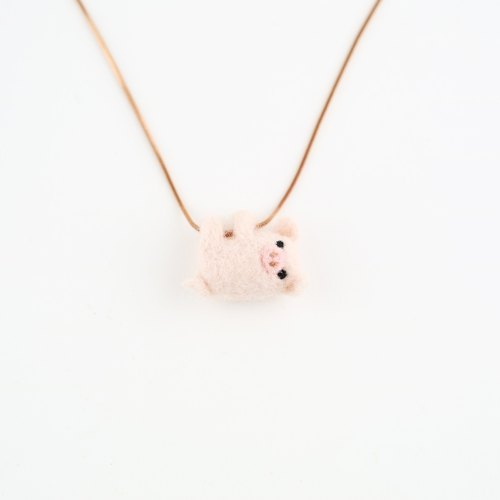 [抱抱小动物系列] 羊毛毡项链-乳猪