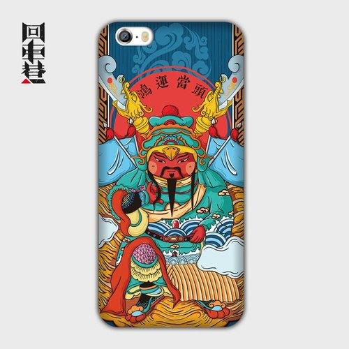 原创手绘传统文化时尚手机壳武财神/iphone7/iphone7plus/iphone6