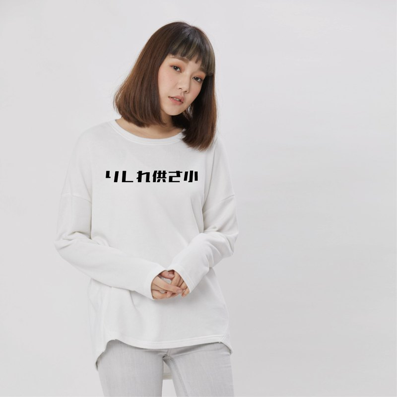 """What are you taliking about ""French Terry Long Sleeves T-shirt / White"