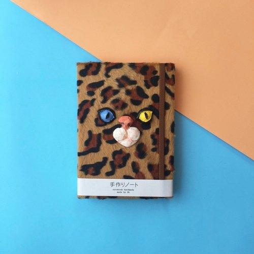 毛绒绒手工笔记本-小老虎
