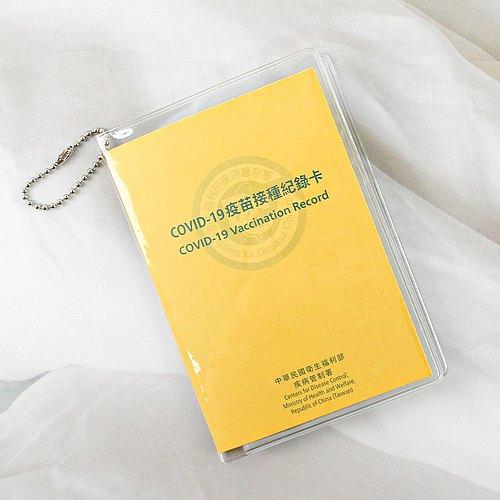 【旅行】透明護照套/護照夾/護照保護套