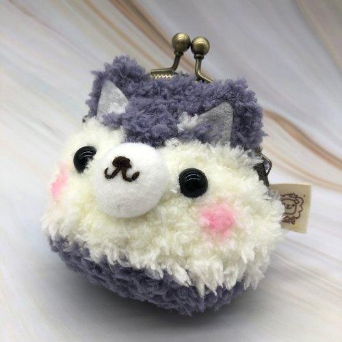毛线编织动物零钱包 口金包-哈士奇