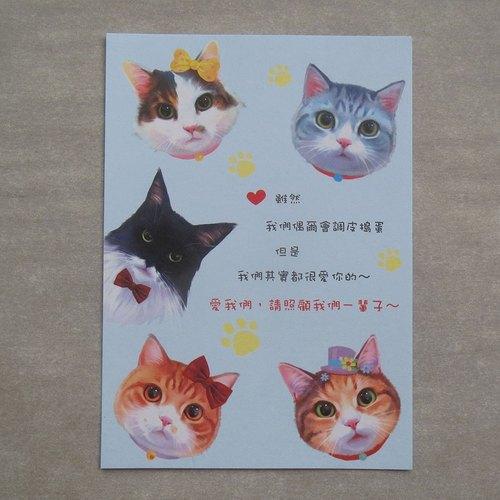 可愛貓咪療愈系大頭貓插畫明信片~全家福