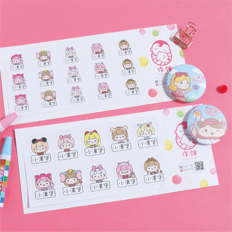 Christmas gifts that children will love [double size name stickers + badges * 2] (optional style)