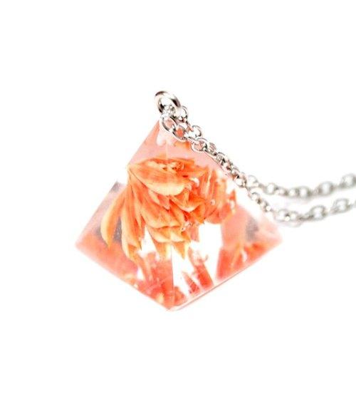 花色控制室 橙色干燥花项链 / 三角形 / 金字塔 / flower in ice 系