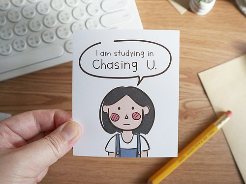 告白卡片系列 chasing u