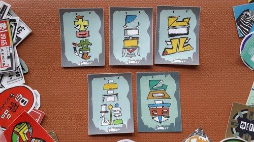 Li-good - 防水貼紙 行李箱貼紙 --(城市貼紙-高雄、台南、台北、台東、香港)