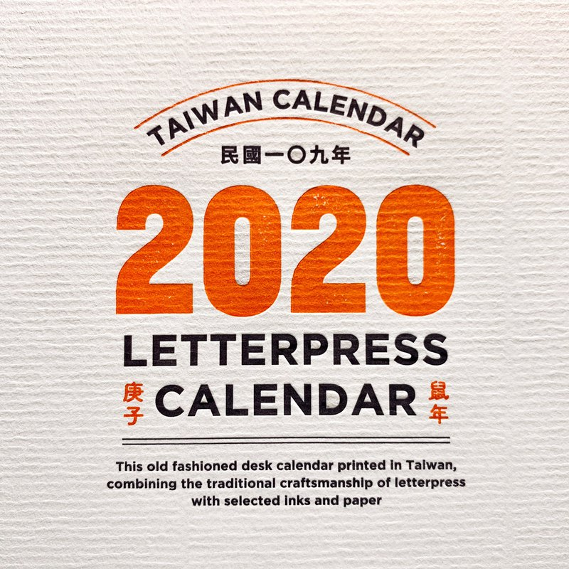 2020 typographic classic style table calendar early bird discount