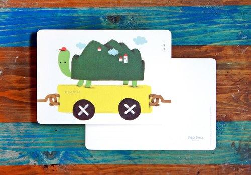 mumu 萬用卡/明信片-小山龜